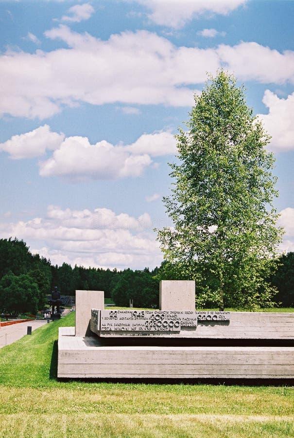 Khatyn, Λευκορωσία, στις 21 Ιουλίου 2008: Αναμνηστικός σύνθετος σε Khatyn στοκ φωτογραφίες με δικαίωμα ελεύθερης χρήσης