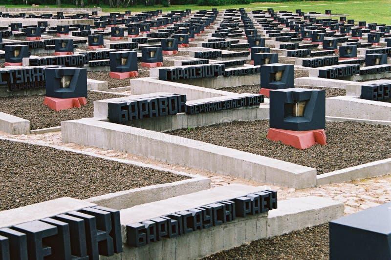 Khatyn, Bielorrusia, el 21 de julio de 2008: Complejo conmemorativo en Khatyn fotos de archivo