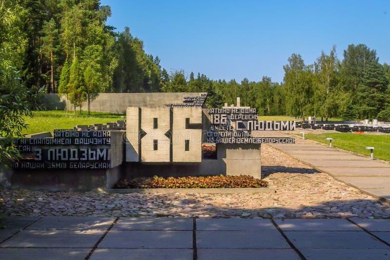 Khatyn minnes- komplex i Republiken Vitryssland royaltyfri foto