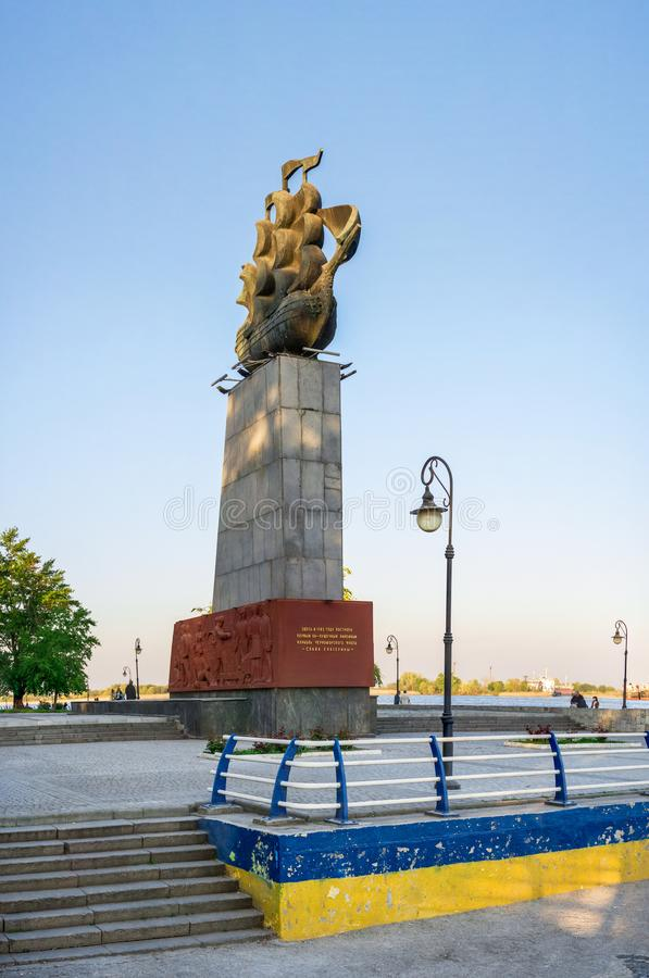 Monument to the first shipbuilders in Kherson, Ukraine. Kherson, Ukraine - 04.27.2019. Monument to the first shipbuilders in Kherson in the spring evening stock image