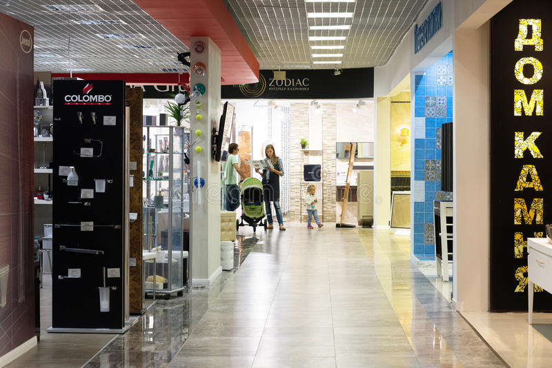Khimki, Russia - September 03.2016. selling accessories for sanitary ware in largest furniture store Grand. Khimki, Russia - September 03.2016. selling stock image