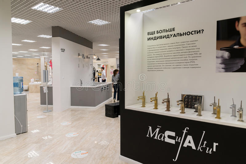 Khimki, Russia - September 03.2016. selling water faucet and sanitary ware in largest furniture store Grand. Khimki, Russia - September 03.2016. selling baths stock images
