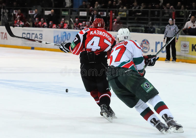 Download KHL Hockey Automobilist Vs AK Bars Editorial Photo - Image: 11604901
