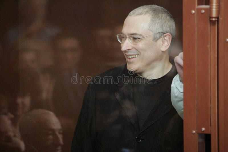 khodorkovsky στοκ εικόνα