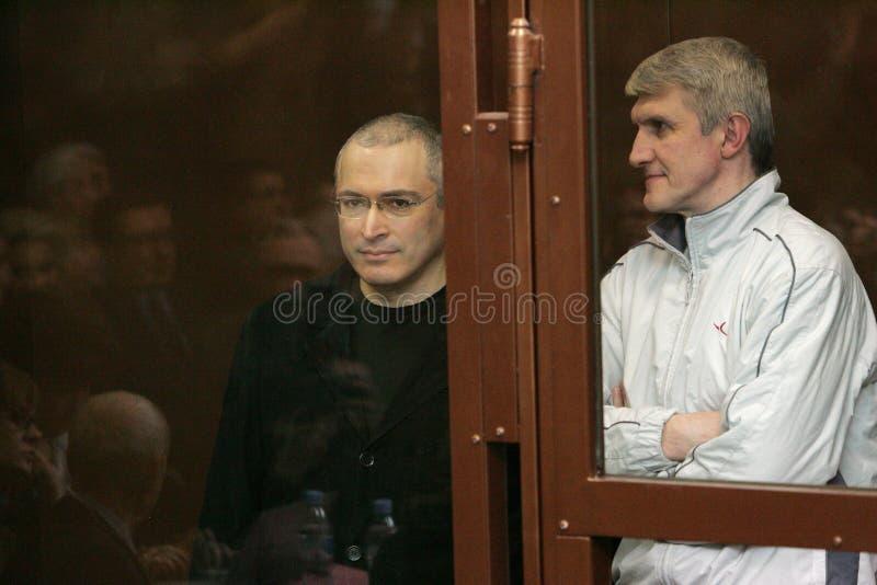 khodorkovsky στοκ φωτογραφία με δικαίωμα ελεύθερης χρήσης