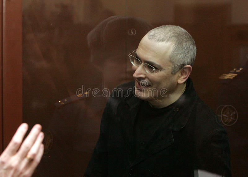 khodorkovsky στοκ εικόνες