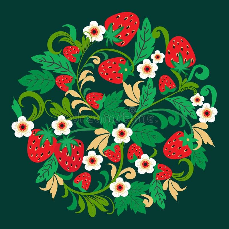 Khokhloma-Mustererdbeeren und -blume lizenzfreie abbildung