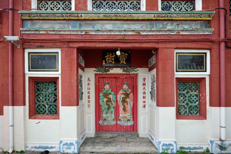 Khoo Kongsi jest wielkim Chińskim clanhouse z skomplikowanym i obrazy royalty free