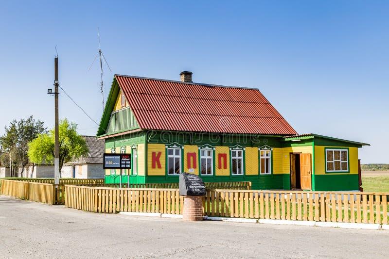 Khoyniki i Vitryssland arkivbilder