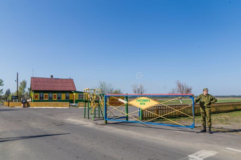 Khoyniki i Vitryssland royaltyfria foton