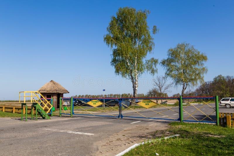Khoyniki i Vitryssland arkivfoton