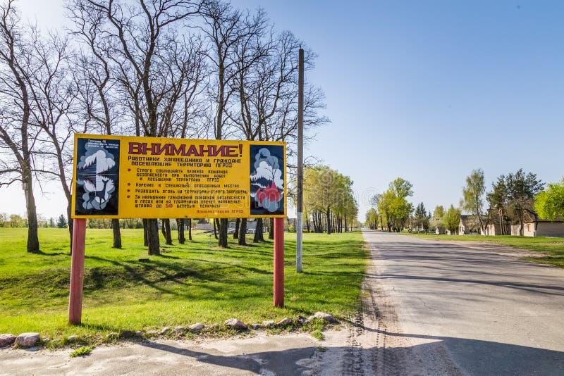 Khoyniki i Vitryssland royaltyfri bild