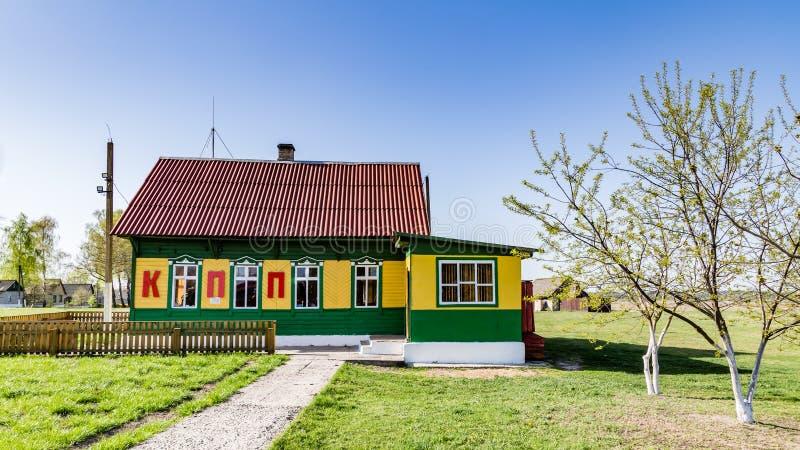 Khoyniki i Vitryssland arkivfoto