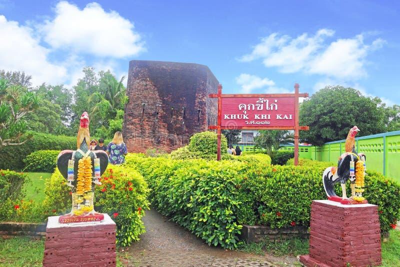 Khuk Khi Kai is ancient french prison built to detain Thai prisoners against france stock image