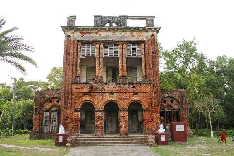 Khulna Rabindra kompleks obrazy royalty free