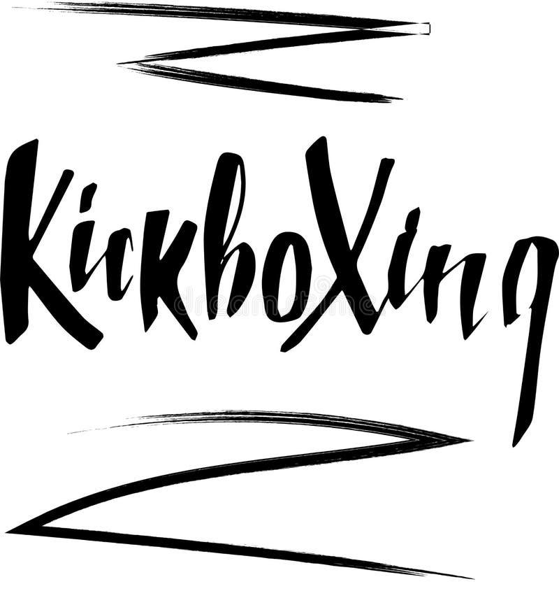 Kickboxing och krigs- vektorillustration vektor illustrationer