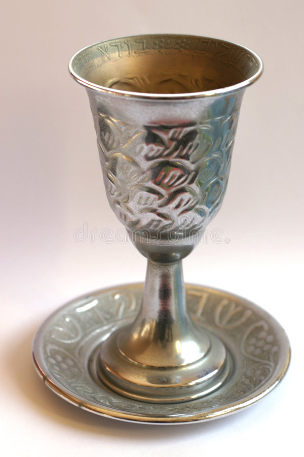 Kiddush Cup Lizenzfreies Stockbild