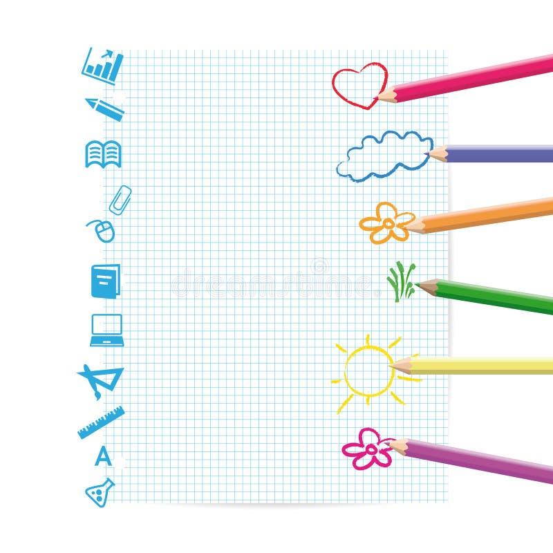 Kids background vector illustration