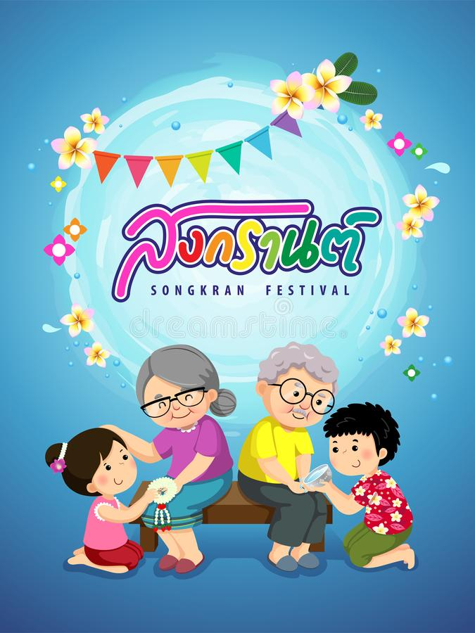 Kids giving jasmine garland and pouring scented water onto elders'hands and asking for blessing. Songkran Thai festival concept. Vector illustration of royalty free illustration