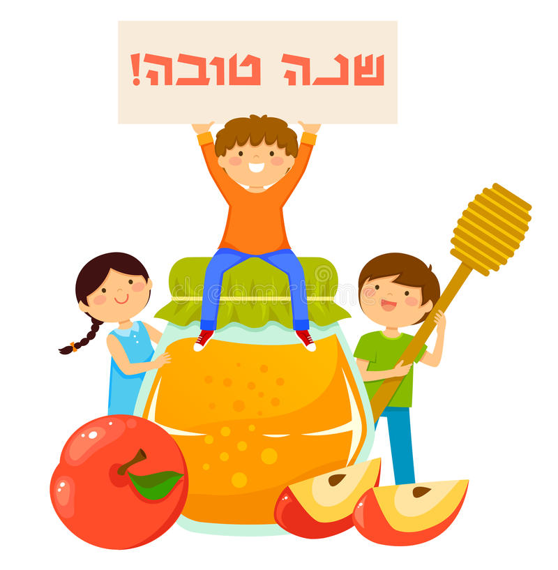Kids with symbols of Rosh Hashanah royalty free illustration