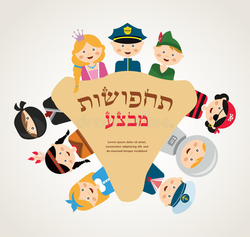 Kids wearing different costumes. happy purim and royalty free illustration