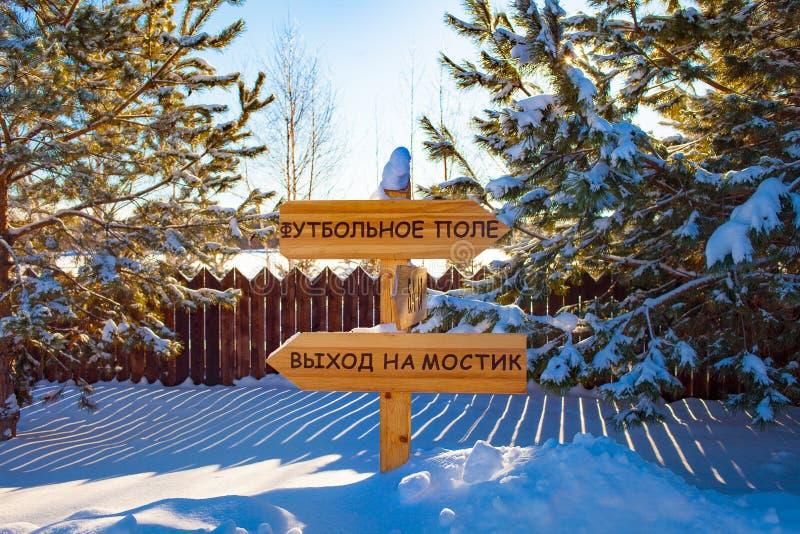Kierunku wskaźnik robić drewno Styczeń 33c krajobrazu Rosji zima ural temperatury błękitny zakrywający nieba śniegu świerczyny dr obraz royalty free