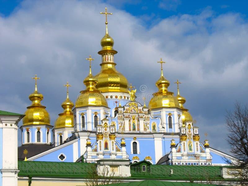 Kiev imagem de stock