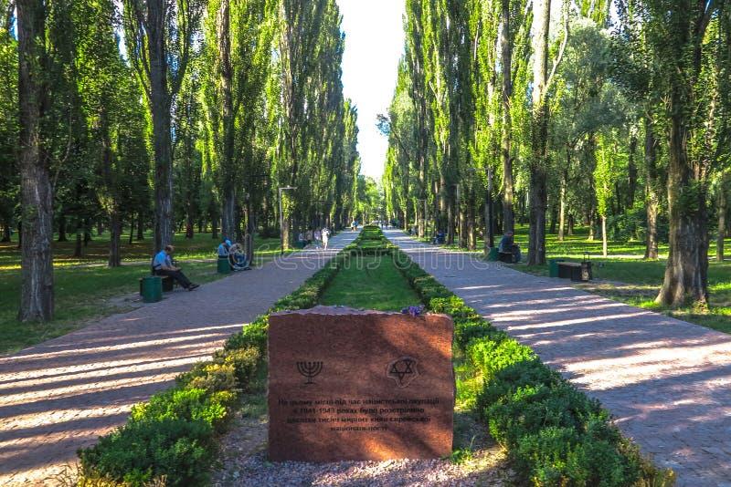 Kiev Babyn Yar 02 royaltyfri fotografi