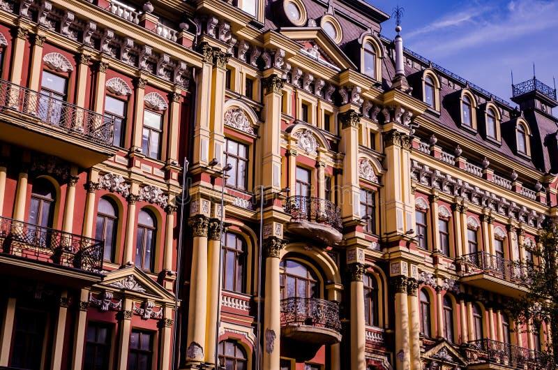 Kiev is the capital of Ukraine royalty free stock photo