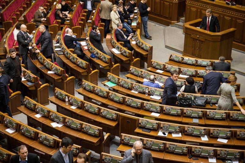 KIEV, DE OEKRAÏNE.  Verkhovna Rada van de Oekraïne royalty-vrije stock afbeelding