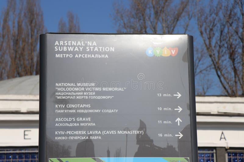 Kiev, de Oekraïne Weergeven van de Arsenalna-metro post, de diepste post in de wereld royalty-vrije stock foto