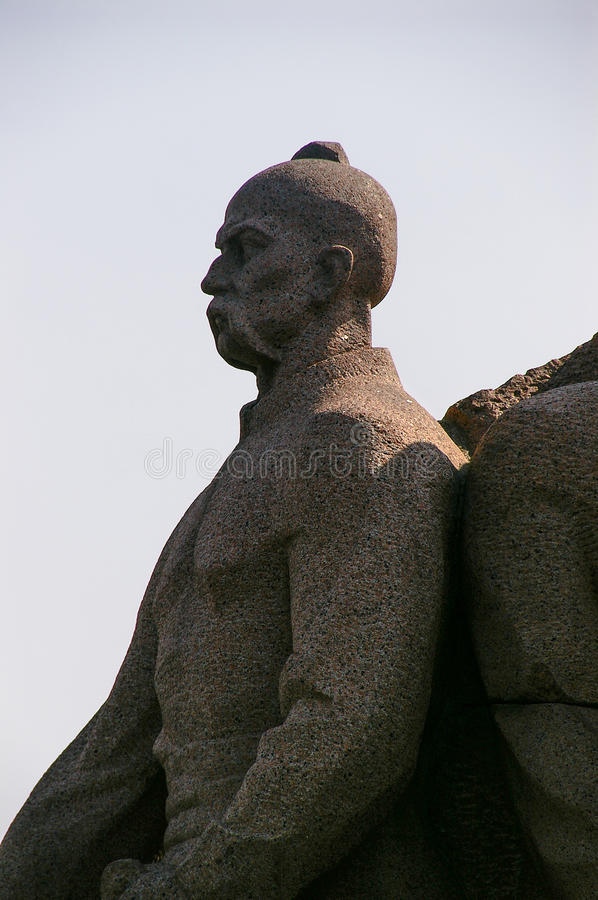 Download Kiev: Detail Of The Open-air Museum Of The Great Patriotic War Stock Image - Image of monument, sculpture: 39502805
