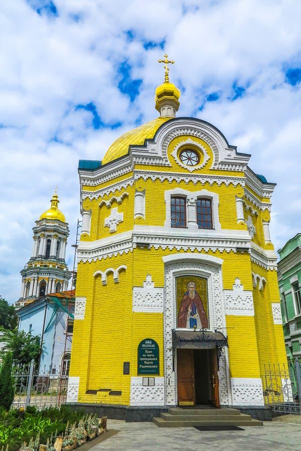 Kiev gran Lavra 40 fotografía de archivo