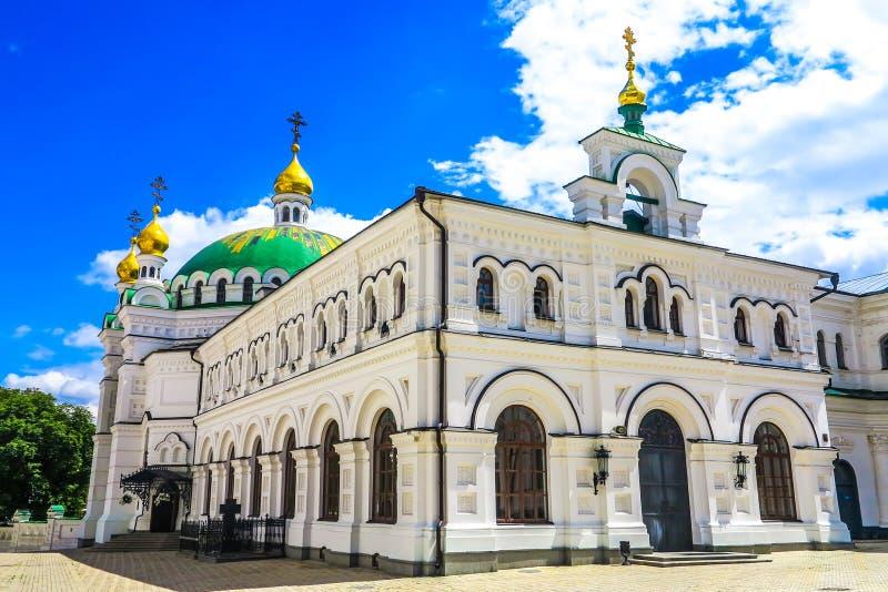 Kiev grande Lavra 13 imagem de stock royalty free