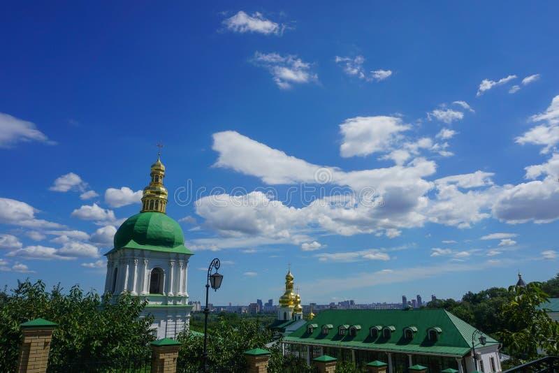 Kiev grande Lavra Old Garden fotografia de stock royalty free