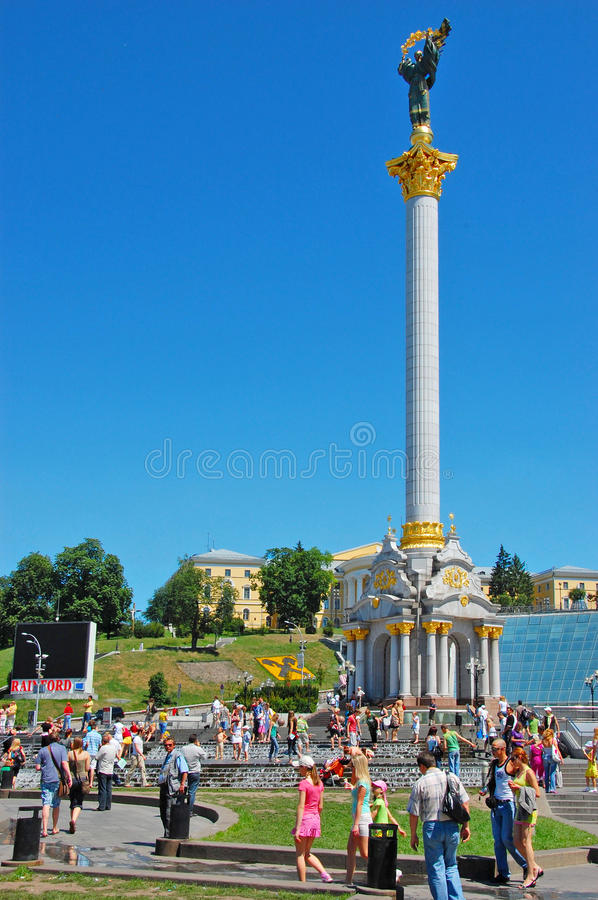 Download Kiev Independence Square, Ukraine Editorial Photography - Image: 33464137