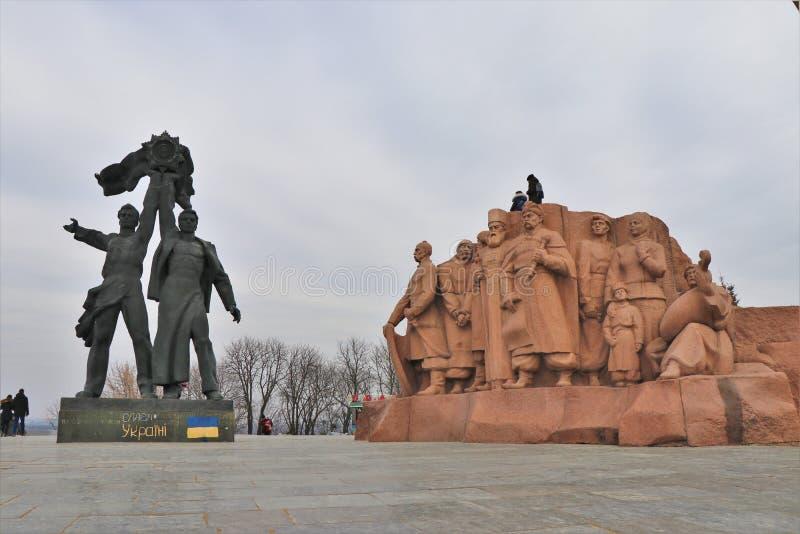 Kiev, monumento a la amistad de Ucrania y de Rusia foto de archivo