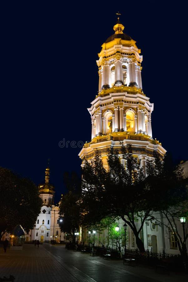 Free Kiev Pechersk Lavra Stock Photos - 92462533
