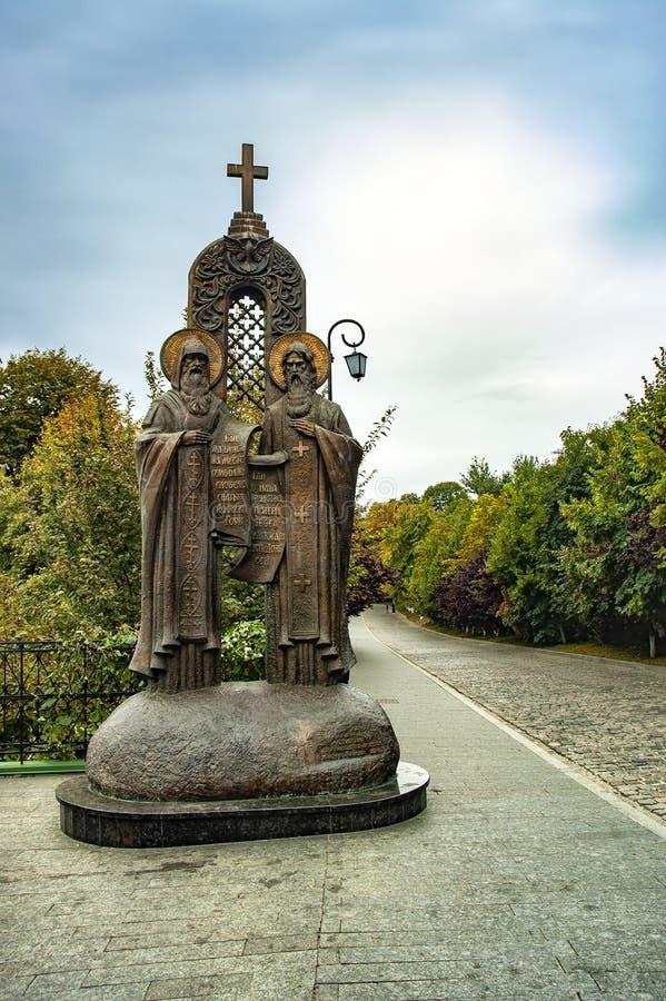 Kiev Pechersk Lavra eller Kyiv Pechersk Lavra fotografering för bildbyråer