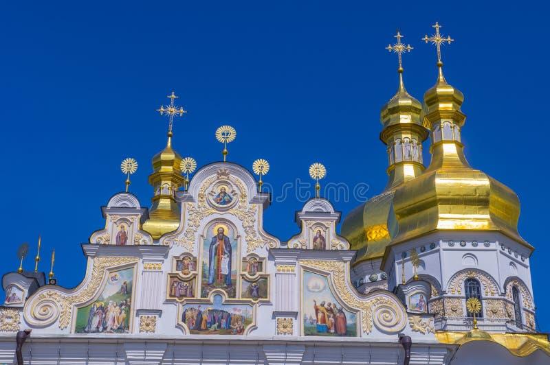Kiev Pechersk Lavra royalty free stock photography