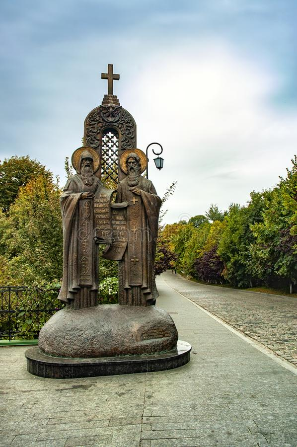 Kiev Pechersk Lavra of Kyiv Pechersk Lavra stock afbeelding