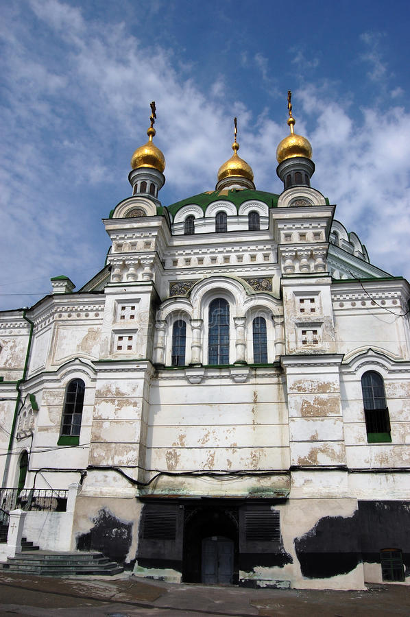 Download Kiev-Pechersk Lavra Monastery In Kiev Stock Photo - Image: 23024502