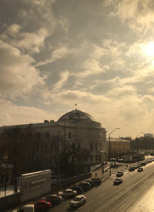 Kiev pedagogiskt museum - Kyiv - UKRAINA royaltyfria foton