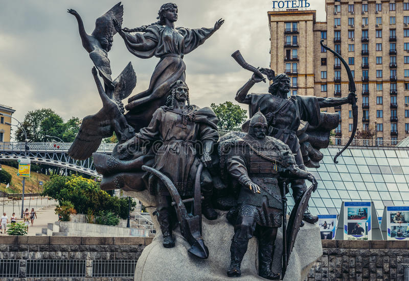 kiev pomnik zdjęcia royalty free