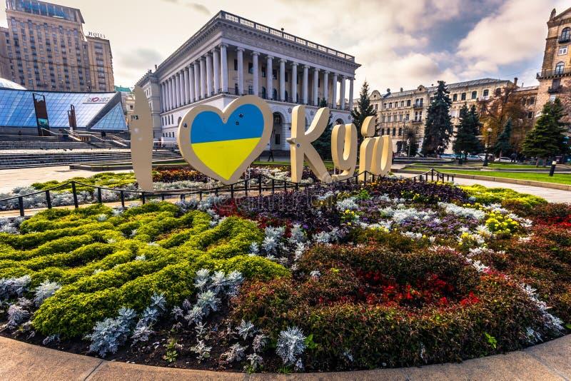 Kiev - 28 septembre 2018 : Jardin sur la Place de l'Indépendance de Kiev, Ukraine photo stock