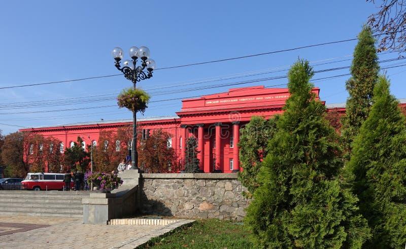 Kiev Shevchenko University on an autumn sunny day. Kiev. Ukraine. October 01, 2019 Shevchenko University on an autumn sunny day Text Translation: Kiev National stock image