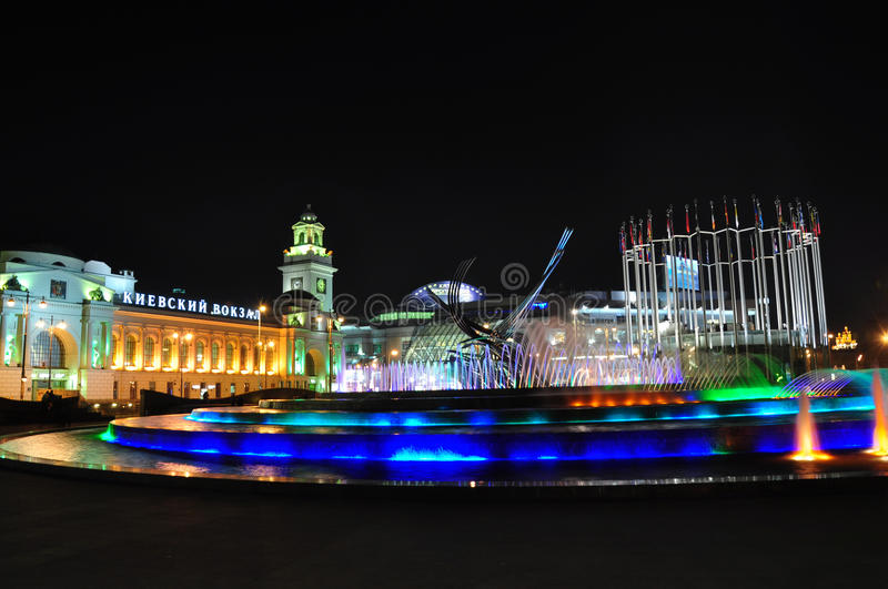 Download Kiev Station And Fountain Of Europe Stock Photos - Image: 16857193