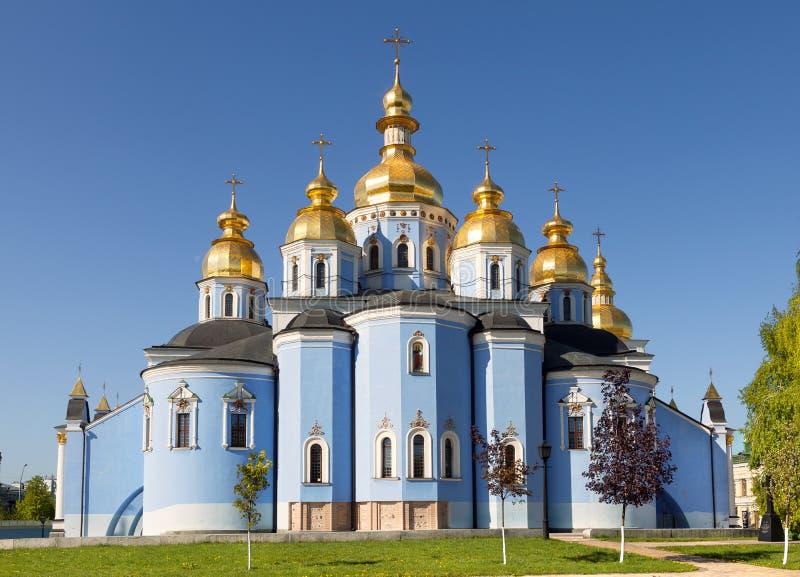 Kiev, Ucrânia imagem de stock royalty free