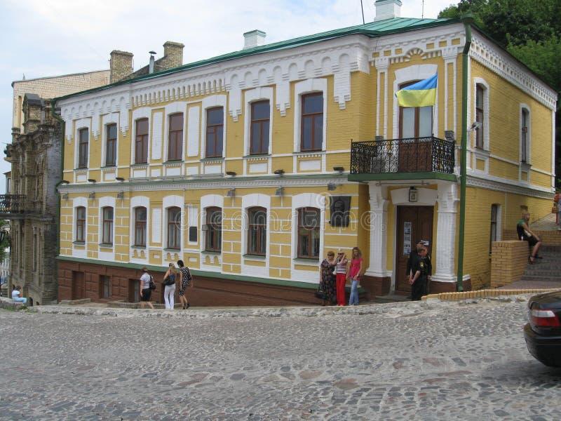 Kiev, Ucrânia Casa de Bulgakov fotos de stock