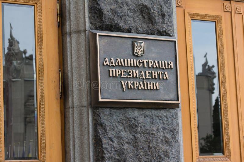 Kiev, Ucr?nia - 24 de maio de 2019: Sinal ?a administra??o do presidente de Ucr?nia ? foto de stock